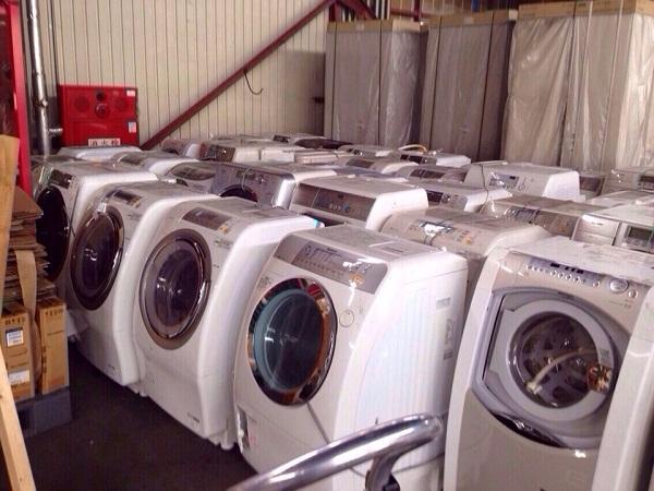 tiệm giặt là công nghiệp